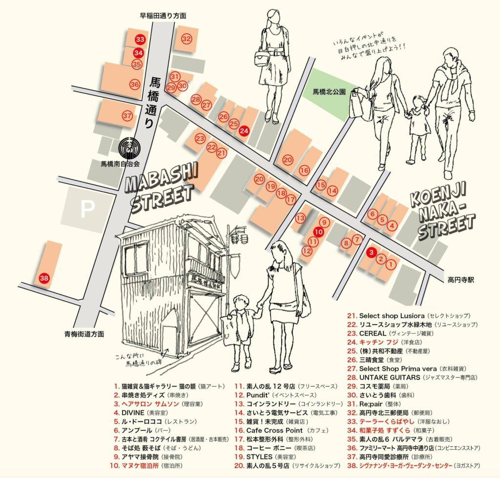 高円寺北中通り商栄会MAP